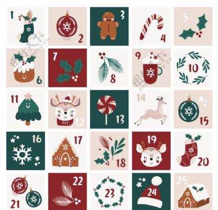 圣诞元素圣诞老人圣诞图标图片