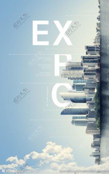 科技感未来城市地产作品图片