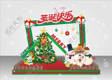圣诞节门头布展图片