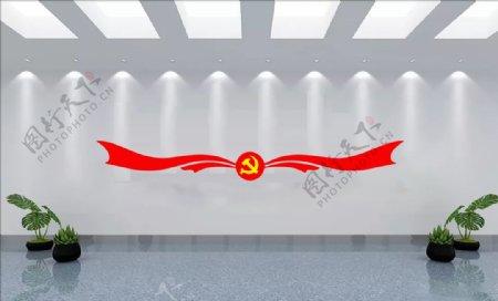 红旗飘扬宣传文化标识图片