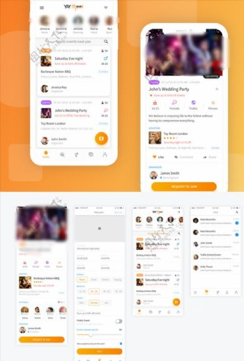 xd社交活动橙色UI设计列表页图片