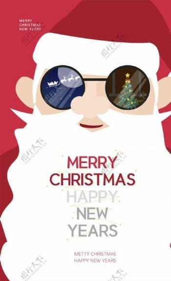 圣诞老人封面图片