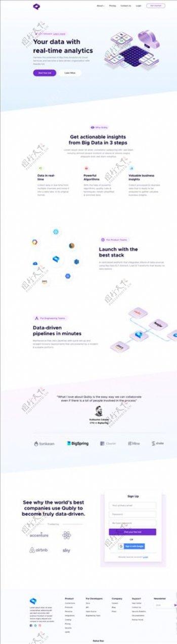 xd数据分析紫色蓝色白色UI设图片