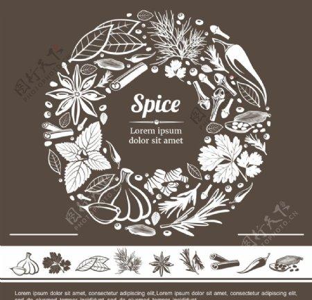 手绘食材调味品花纹图案设计图片