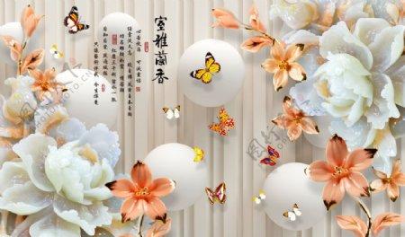 室雅兰香富贵图牡丹花图片