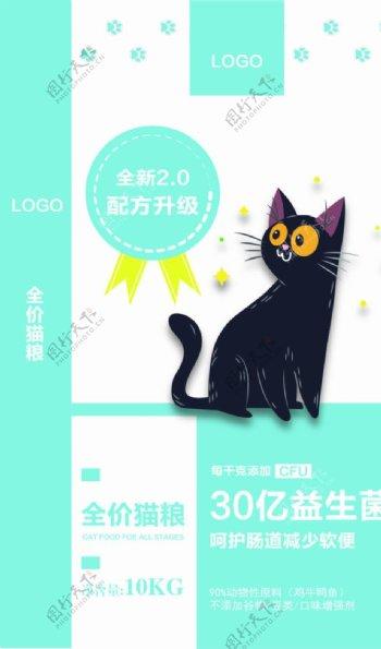 全价猫粮图片