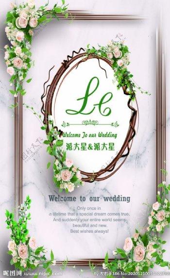 婚礼侧背景清新图片