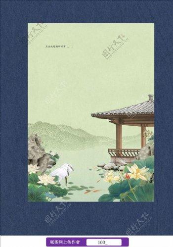 中国风建筑亭子信纸图片
