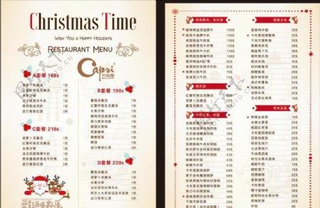圣诞节菜单图片