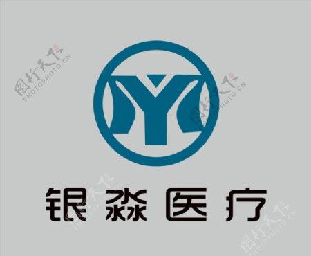 银淼医疗logo图片