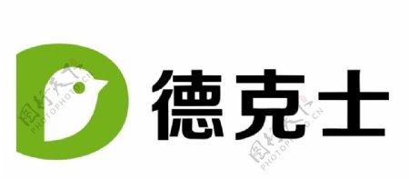 矢量德克士logo图片