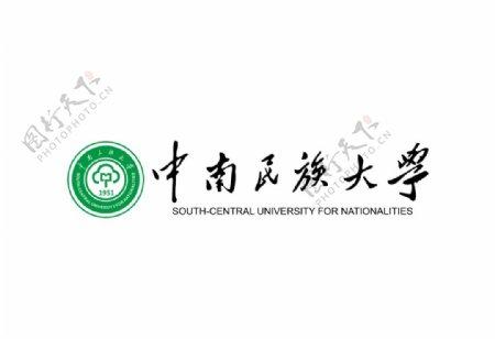 中南民族大学图片