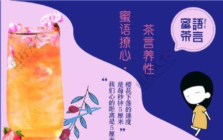 饮料奶茶热饮图片