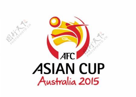 2015澳大利亚亚洲杯标志图片
