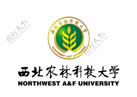 西北农林科技大学校徽LOGO图片