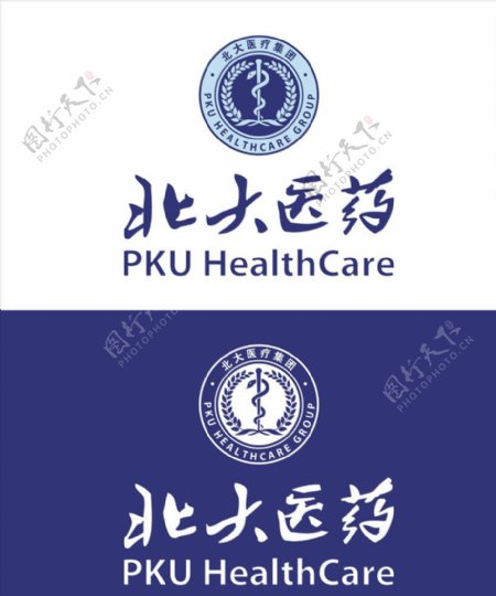 北大医药logo图片