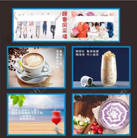 奶茶制度牌排版图片