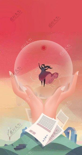 红色插画手绘促销创意海报文件图片