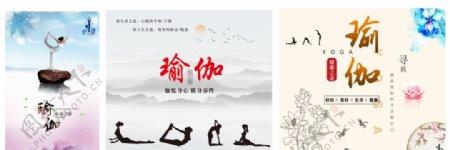 瑜伽背景墙图片