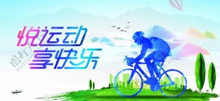 自行车海报图片