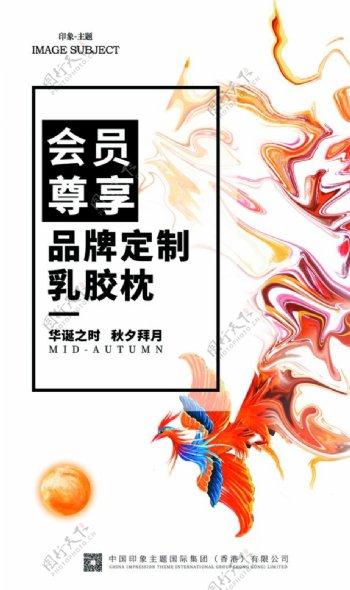 封面背景设计素材图片