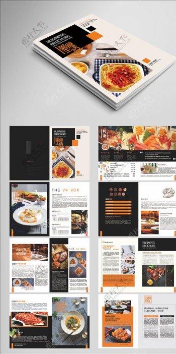 西式菜谱图片