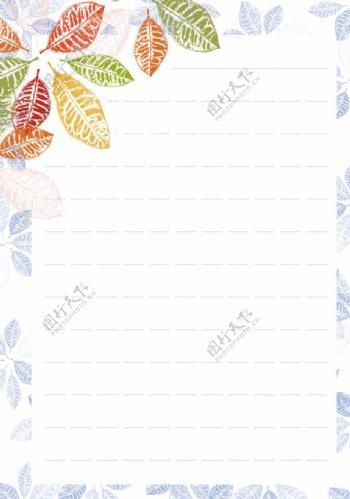 叶子信纸图片