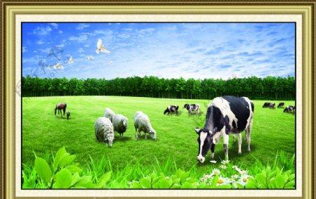 蓝天草原相框图片