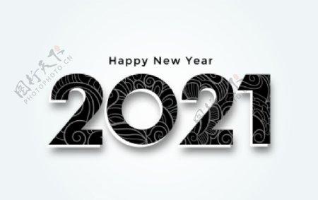 2021新年黑白字体图片