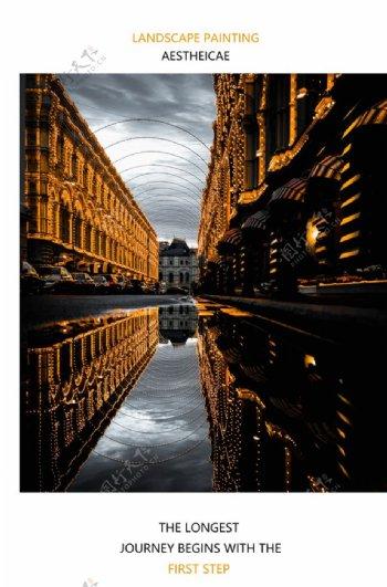 城市装饰画图片