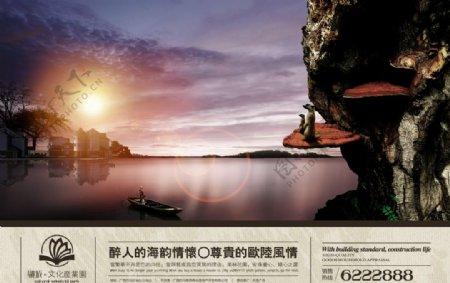 地产湖居海报主画面图片