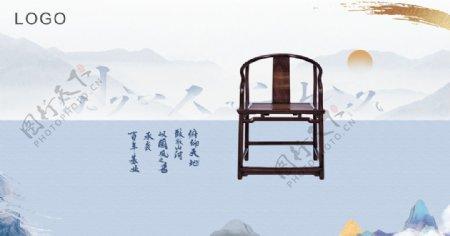 中式地产国风山水图片