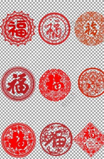 中国传统福字剪纸窗花图片
