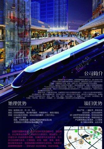 商场商业海报图片