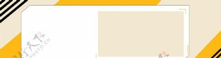 黄色几何背景海报图片