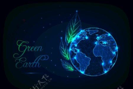 绿色地球保护地球环保科技图片