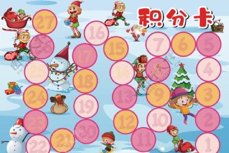 圣诞游戏盘图片