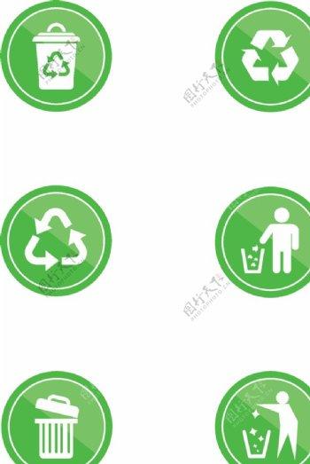 绿色环保循环垃圾箱图片