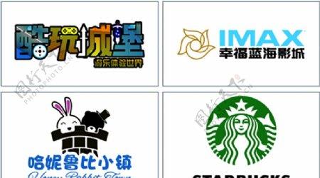 常用商业徽标图片