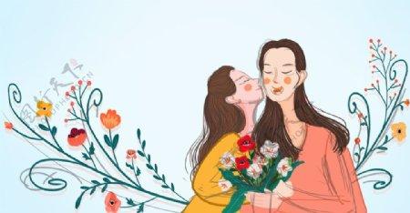 感恩节插画图片