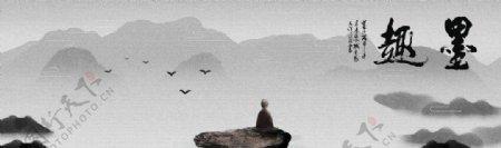 新中式水墨山水无框画图片