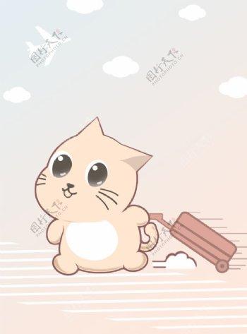 可爱卡通旅行猫插画图片