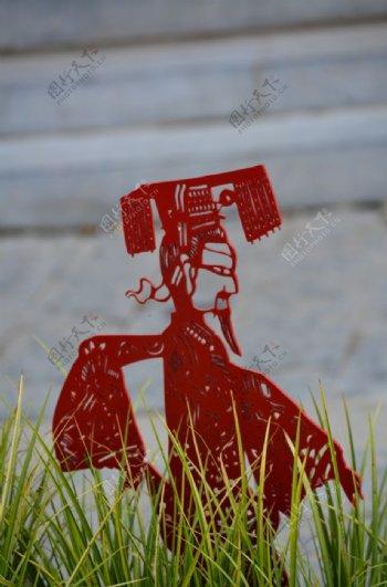 剪纸人物雕塑图片