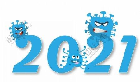 创意2021设计图片