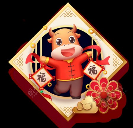 剪纸风新年春节福字福牛免抠元素图片