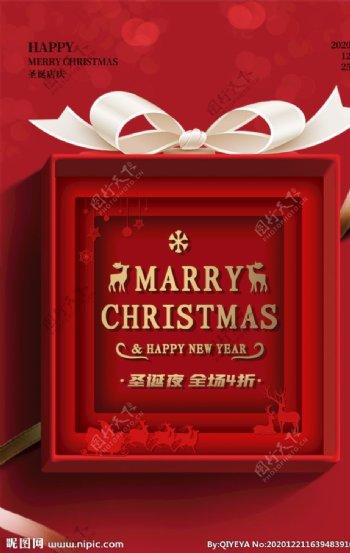 圣诞海报立体海报图片