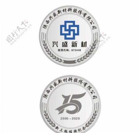 纪念币图片