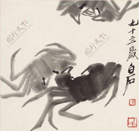 齐白石国画墨蟹图图片