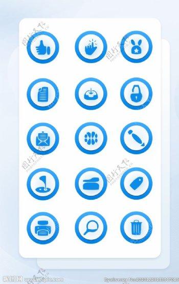 蓝色渐变商务填充图标矢量应用图图片