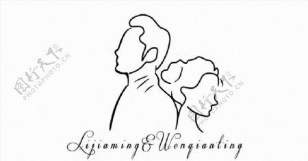 男女背靠背婚礼LOGO图片